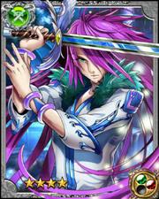 Flower Knight Sigmet RR+