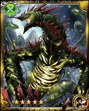 Storm Dragon Rafflesia SR