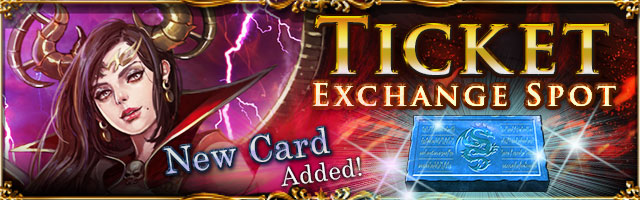 Ticket Exchange Spot Banner 4