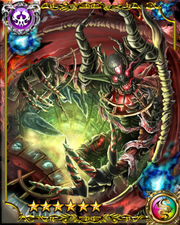 Diablo SSR
