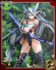 Archer Elf N