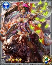 Island Goddess Amamiku RR++