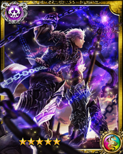 Chain Master Forte SR