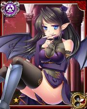 Demon Epicuria N