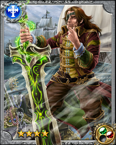 File:Sea God Lir RR+.png