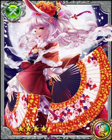 File:Moon Bunny Nana RR.png