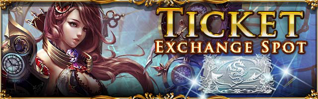 Ticket Exchange Spot Banner 8