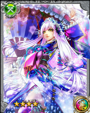 Snow Princess Lavine RR