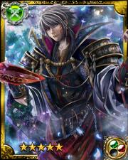 Altair SR+