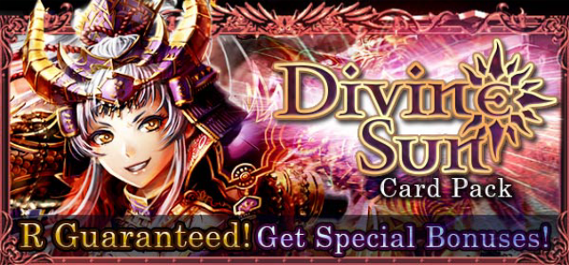 File:Divine Sun Banner 1.png