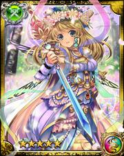 Rainbow Saint Lupinus SR