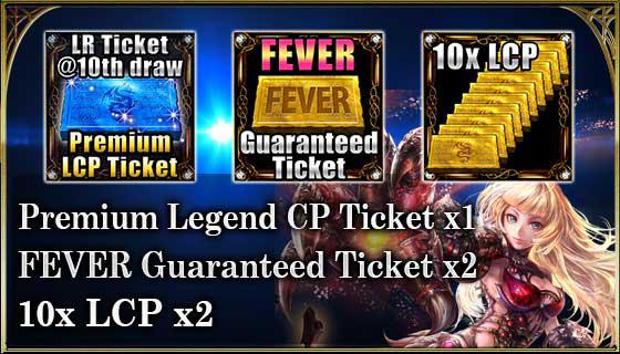 File:Lunar Colosseum Premium Legend CP Pack.png