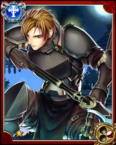 File:Twin Spear Hero Regulus N.png