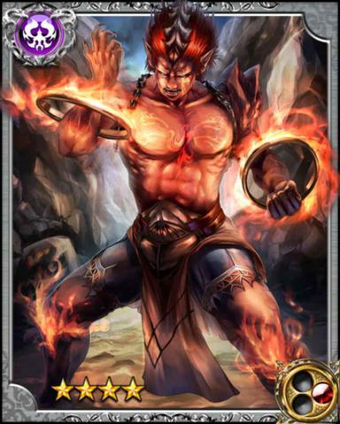 File:Primitive Fire God Kagu-tsuchi RR.png