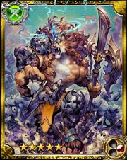 Beast King Garbed SR