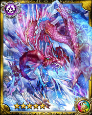 Ice Dragon Civallion SR