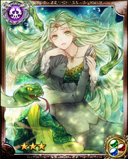 Snake Princess Medusa R++