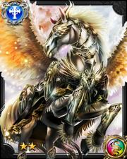 Pegasus NN