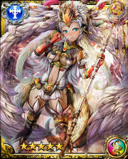 Quetzalcoatl SR