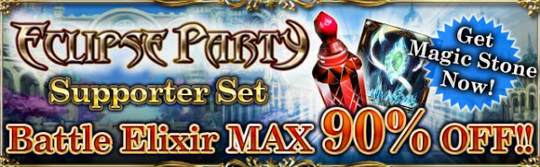 Eclipse Party VII Limited Shop Banner