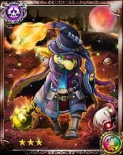 Dark Fairy Dvergr R