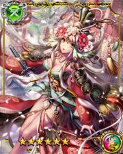 Mother of Nishimikado SSR