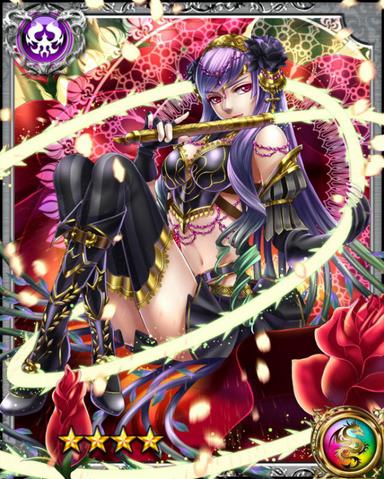 File:Flower Master Verbena RR.png