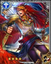 Icarus RR