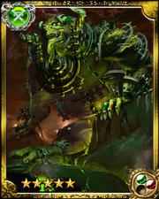 Behemoth SR+