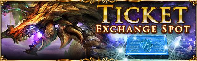 Ticket Exchange Spot Banner 6