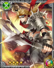 Dragon Hunter Hayato RR