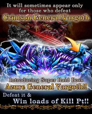 Tower of Doom Super Raid Boss