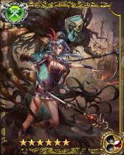 Sorcerer Goddess Glius SSR