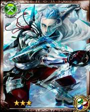 Ashura Ninja Kilmal R++