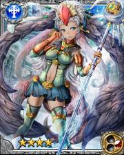 Quetzalcoatl RR
