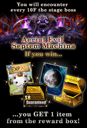 Cross Gate Vipercalia Extra Stage