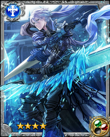 File:Ice Knight Iseult RR+.png