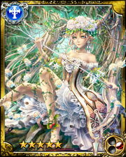 White Rose Queen Blanchet SR