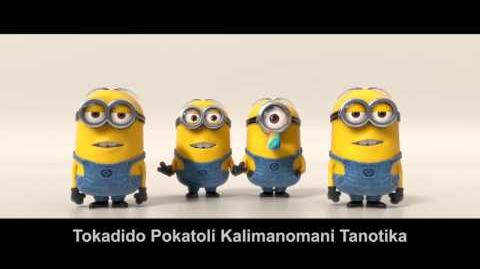 Banana Song - Minions (1 Hour) HD Lyrics Legenda