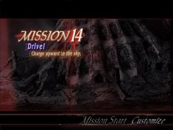 DMC3 Mission 14