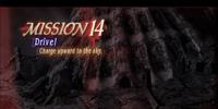 Devil May Cry 3 walkthrough/M14