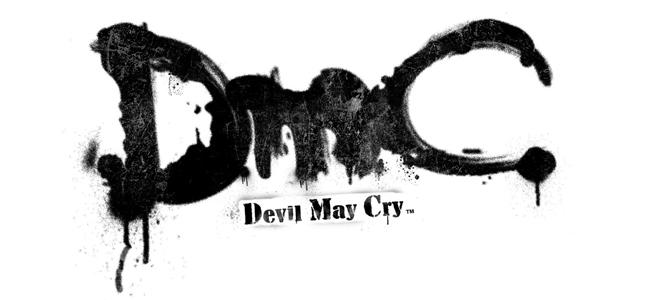Dmc-logo-1