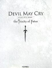 Devil May Cry Film DVD Book - the Trinity of Fates