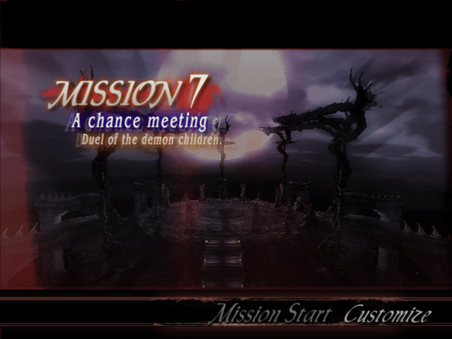 File:DMC3 Mission 7.png