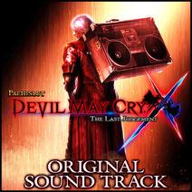 DMC X OST