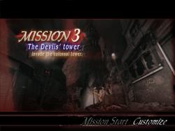DMC3 Mission 3