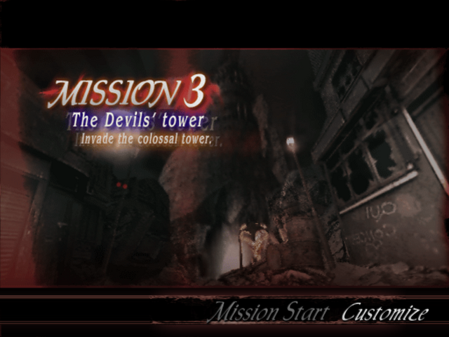 File:DMC3 Mission 3.png
