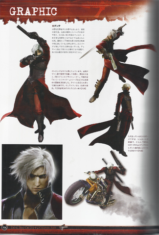 File:DMC2 - Dante Guide Scan.png