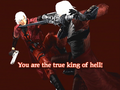 DMC2 - King of Hell Bonus Picture 05.png