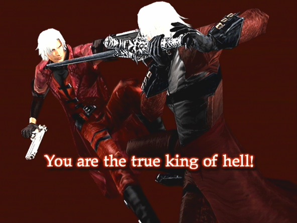 File:DMC2 - King of Hell Bonus Picture 05.png